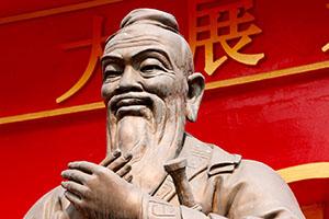 Confucius Portrait 300x200.jpg