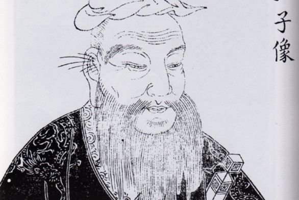 Confucius the Scholar
