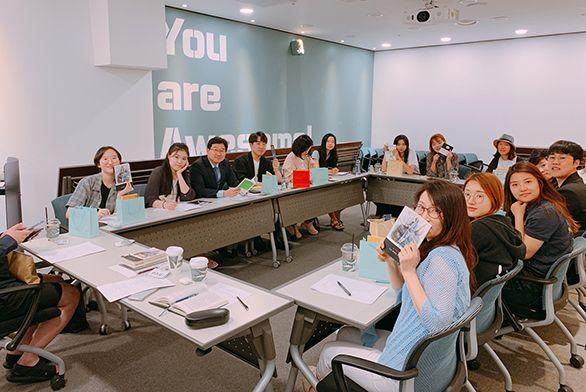 PhiloUs Seminar South Korea