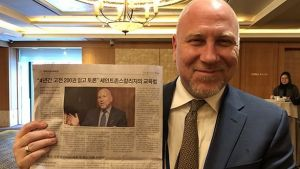 Pano with article